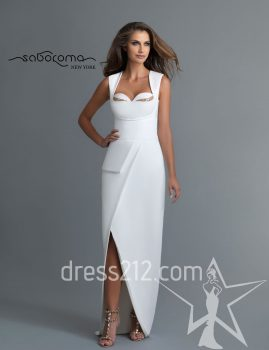 Formal Dresses for Women – Learn To Choose!
